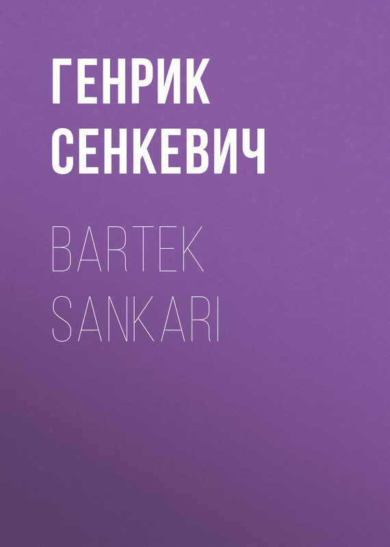 Генрик Сенкевич Bartek Sankari