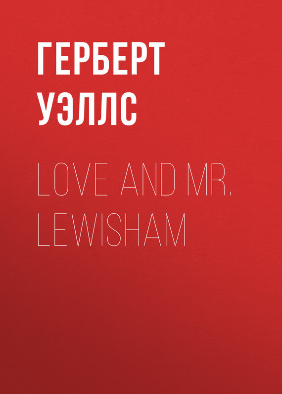 Love and Mr. Lewisham
