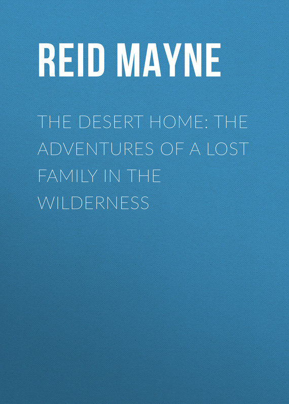 Майн Рид The Desert Home: The Adventures of a Lost Family in the Wilderness family wall quote removable wall stickers home decal art mural