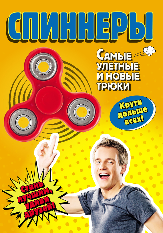 Елена Орлова бесплатно