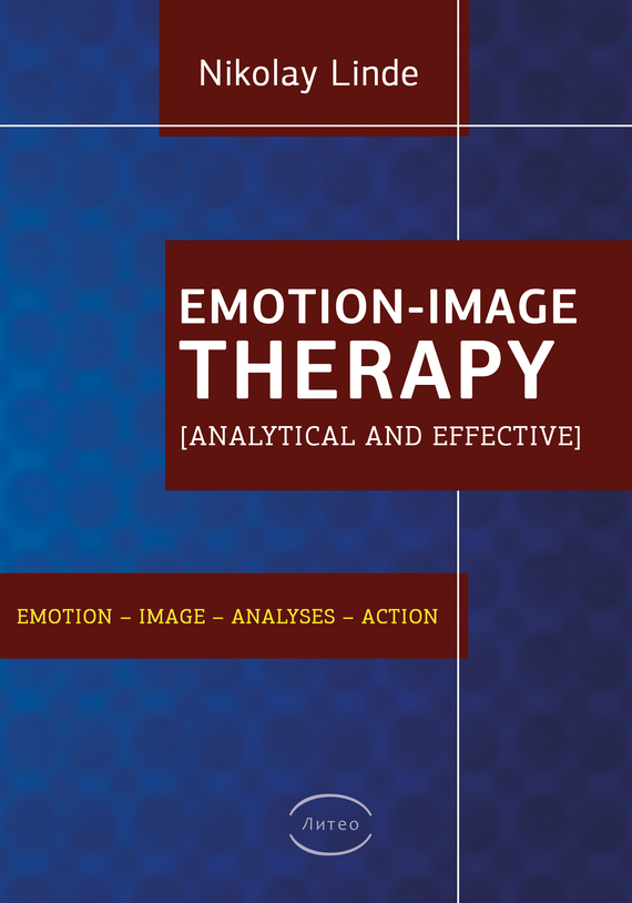Nikolay Linde Emotion-image therapy (EIT) [analytical and effective] пальто nikolay kiseljov пальто