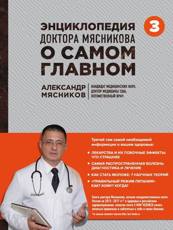 doktor-potrogay-mne-matku-svoim-chlenom-opisanie-vseh-tochek-vlagalisha-podrobno-s-foto