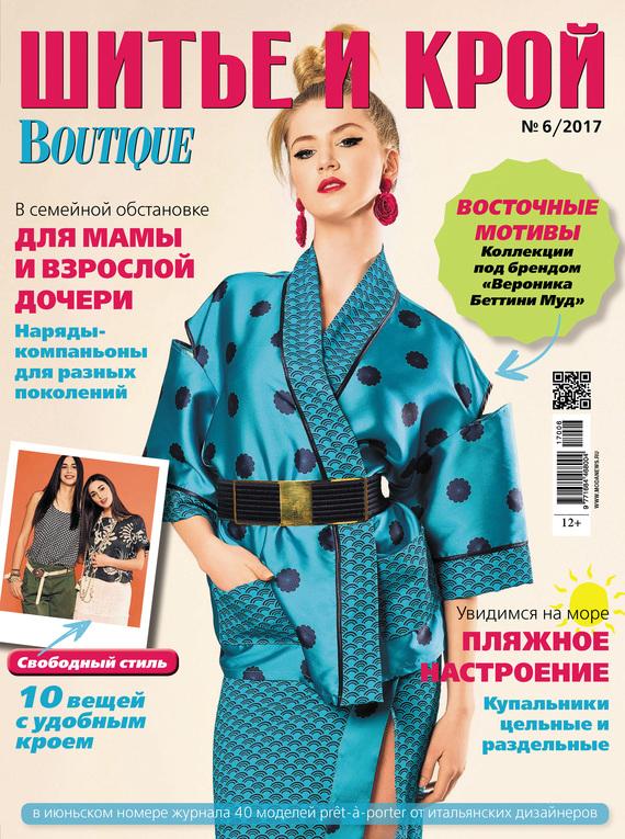 Отсутствует ШиК: Шитье и крой №06/2017 купальники