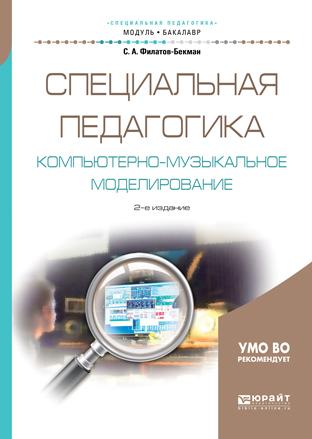 Возьмем книгу в руки 30/11/68/30116899.bin.dir/30116899.cover.jpg обложка