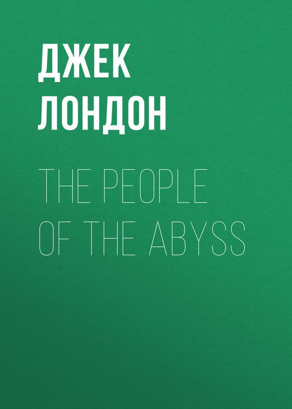 Джек Лондон The People of the Abyss джек лондон the scarlet plague