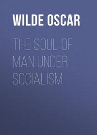 Оскар Уайльд - The Soul of Man under Socialism