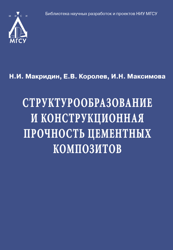 Ирина Максимова бесплатно