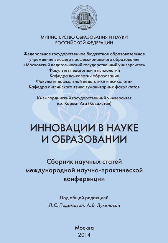 Возьмем книгу в руки 30/12/55/30125556.bin.dir/30125556.cover.jpg обложка