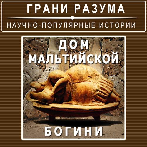 Анатолий Стрельцов бесплатно