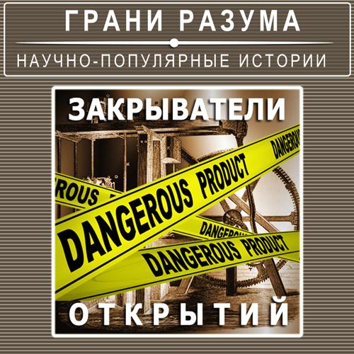 Анатолий Стрельцов Закрыватели открытий анатолий стрельцов позолоченная легенда