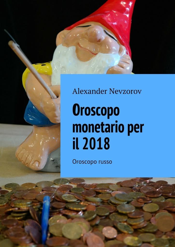 Alexander Nevzorov Oroscopo monetario per il2018. Oroscopo russo alexander nevzorov oroscopo per lviv per
