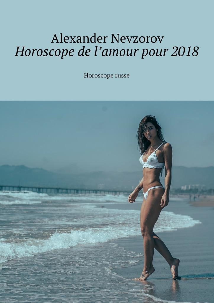 Alexander Nevzorov Horoscope de l'amour pour2018. Horoscope russe alexander nevzorov horoscope pour sagittaire pour2018 horoscope russe