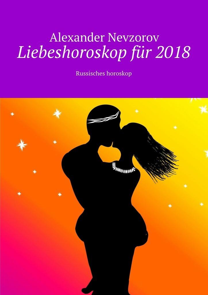 Alexander Nevzorov Liebeshoroskop für2018. Russisches horoskop alexander nevzorov meine petitionen werden sie unterstützt