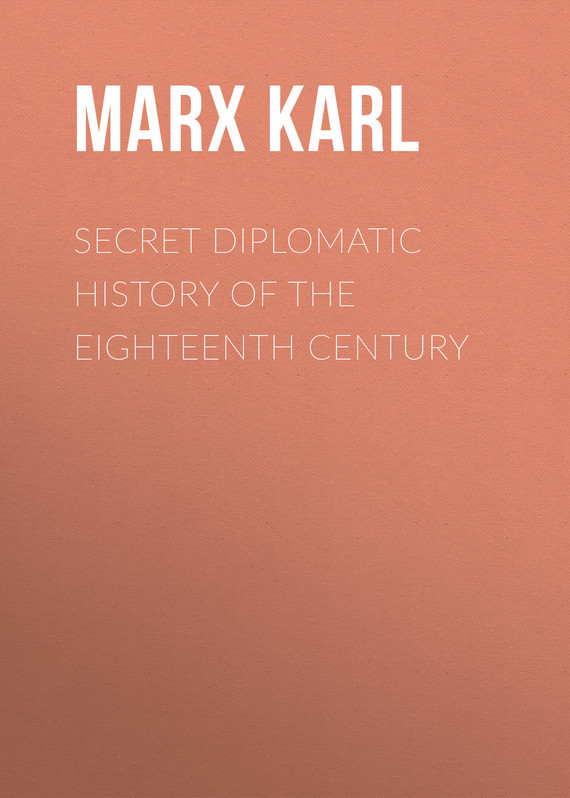 Marx Karl Secret Diplomatic History of The Eighteenth Century 74hc595 74hc595d sop16 8