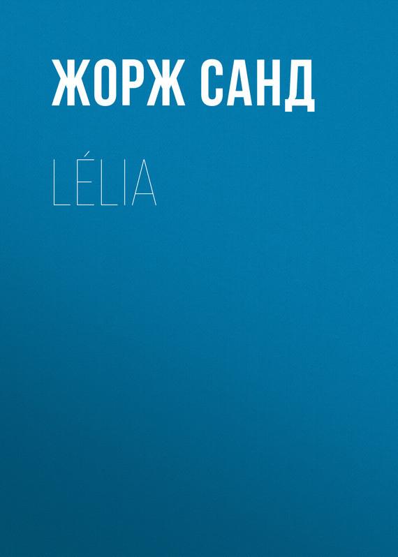 L?lia