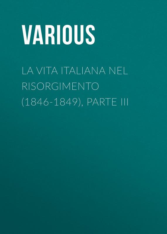 La vita Italiana nel Risorgimento (1846-1849), parte III