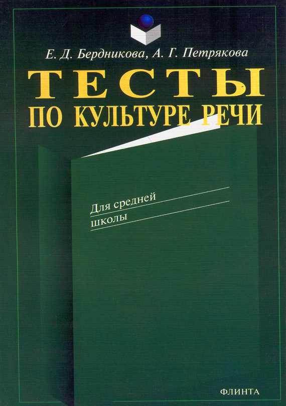 А. Г. Петрякова бесплатно