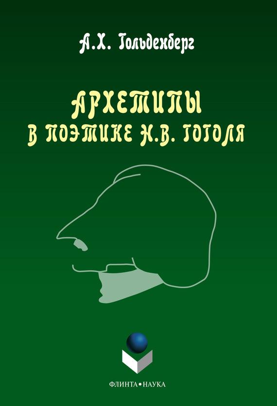 Отсутствует Литературная газета №44 (6437) 2013