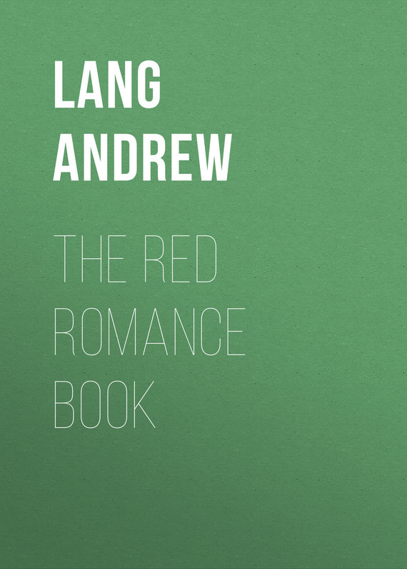 Lang Andrew The Red Romance Book цена 2017