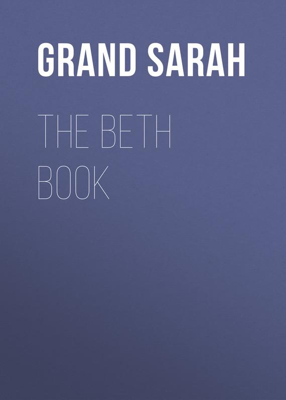 Grand Sarah The Beth Book lotz sarah three the lotz sarah