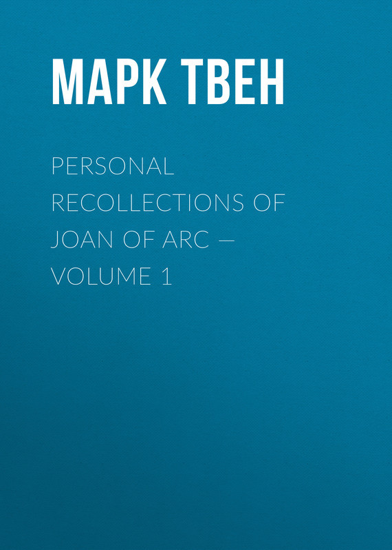 Марк Твен Personal Recollections of Joan of Arc — Volume 1 марк твен eve s diary