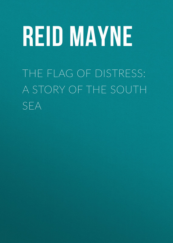 Майн Рид The Flag of Distress: A Story of the South Sea flag of us