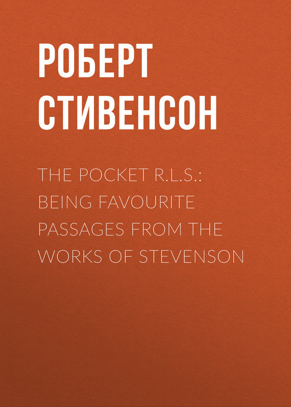 Роберт Льюис Стивенсон The Pocket R.L.S.: Being Favourite Passages from the Works of Stevenson роберт льюис стивенсон the silverado squatters