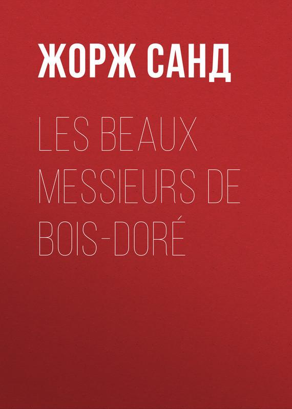 Обложка книги Les beaux messieurs de Bois-Dor?, автор Жорж Санд