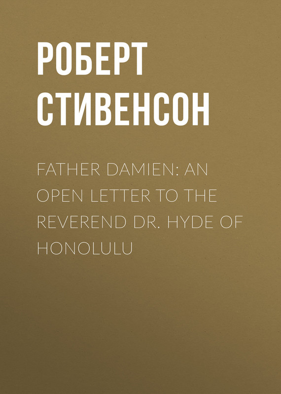 Роберт Льюис Стивенсон Father Damien: An Open Letter to the Reverend Dr. Hyde of Honolulu [zob] nader ndb2 63 d10 circuit breaker 3p10a letter to ensure genuine 5pcs lot