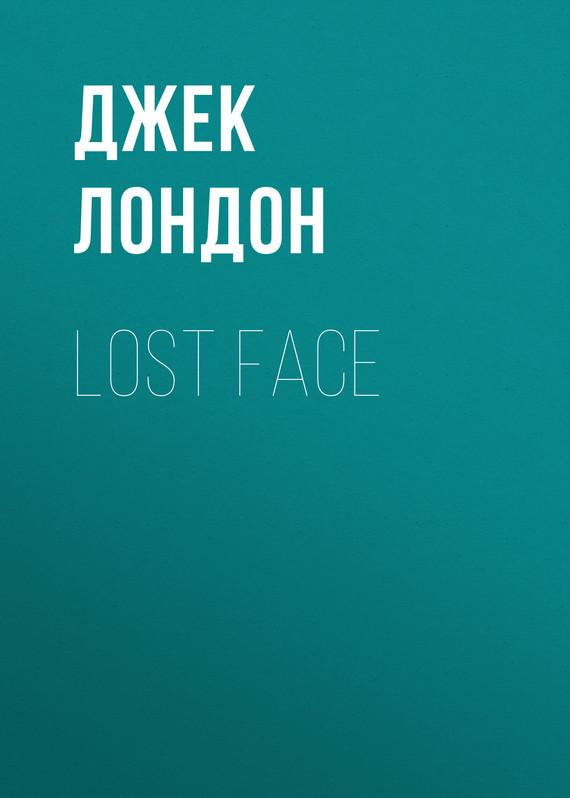 Джек Лондон Lost Face цена