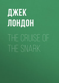 - The Cruise of the Snark