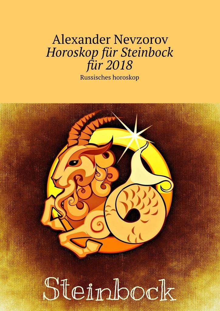 Alexander Nevzorov Horoskop für Steinbock für2018. Russisches horoskop pris für dümmi
