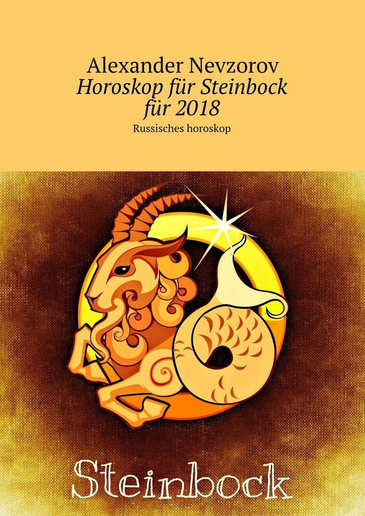 Alexander Nevzorov Horoskop für Steinbock für2018. Russisches horoskop alexander nevzorov horoskop für wassermann für2018 russisches horoskop