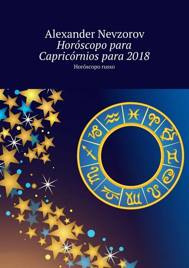Alexander Nevzorov Horóscopopara Capricórnios para2018. Horóscopo russo  laura esquivel como agua para chocolate