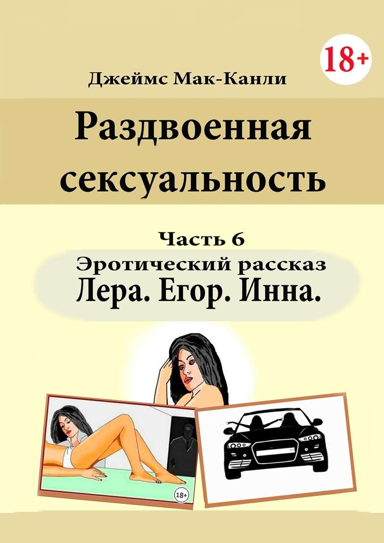 eroticheskie-povesti