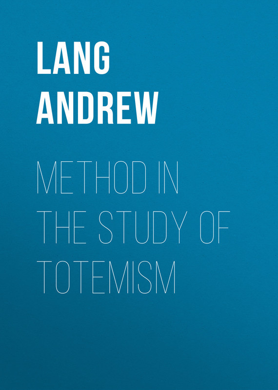 Lang Andrew Method in the Study of Totemism все цены