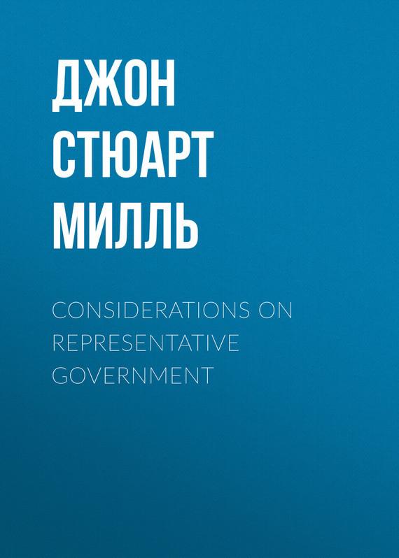 Джон Стюарт Милль Considerations on Representative Government zimbabwean nationalist government