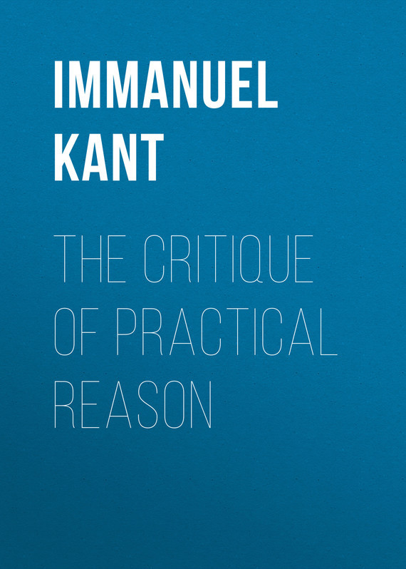 Immanuel Kant The Critique of Practical Reason kant after duchamp paper