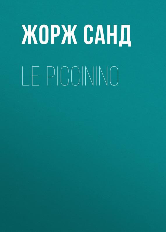 Le Piccinino