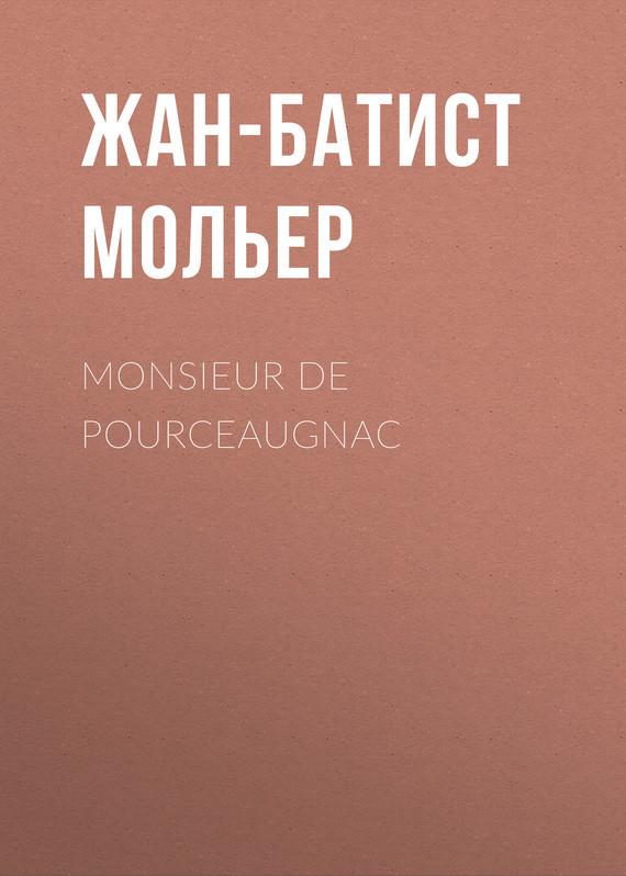 Жан-Батист Мольер. Monsieur De Pourceaugnac