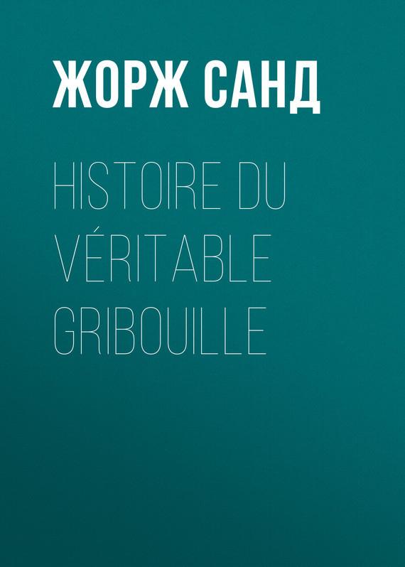 Histoire du v?ritable Gribouille