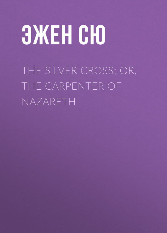 Эжен Сю The Silver Cross; Or, The Carpenter of Nazareth комод тумба зодиак 1