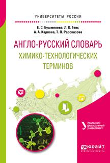 Екатерина Сергеевна Бушмелева бесплатно