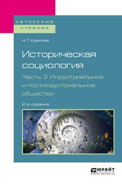 Николай Тихонович Кремлев бесплатно
