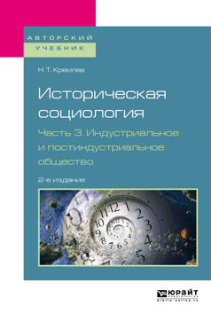 Шикарная заставка для романа 30/55/45/30554556.bin.dir/30554556.cover.jpg обложка