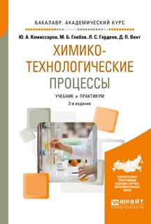 Дмитрий Павлович Вент бесплатно