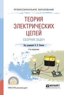 Владимир Иванович Семенцов бесплатно