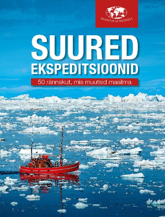 Mark Steward Suured ekspeditsioonid. 50 rännakut, mis muutsid maailma худи print bar dead wolf