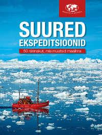 Mark Steward - Suured ekspeditsioonid. 50 r?nnakut, mis muutsid maailma