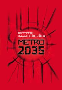 - Metro 2035